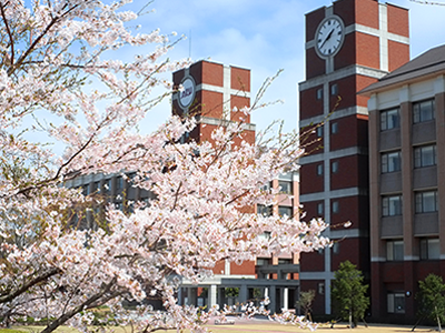 Asia Pacific University, Beppu, Japan