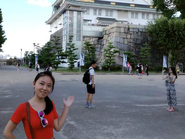 Nancy Ye, Osaka Castle