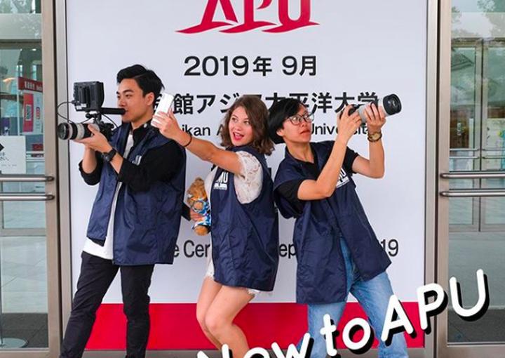APU Student Life Documentary